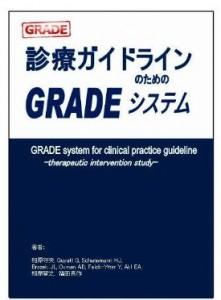 grade-1st