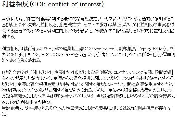 coi_translated